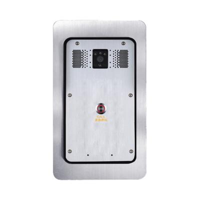Fanvil i18S High-end Video Intercom